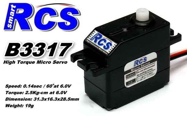 RCS Model B3317 19g RC High Speed & Torque R/C Hobby Micro Servo SS836