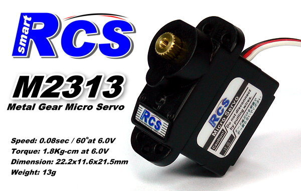 RCS Model M2313 13g RC Metal Gear High Torque R/C Hobby Micro Servo SS840