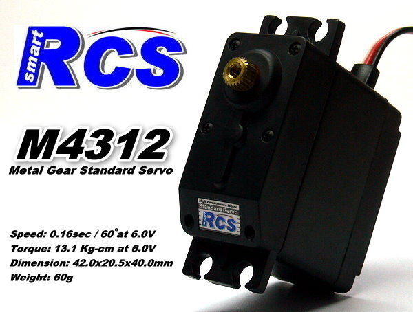 RCS Model M4312 RC Metal Gear High Torque R/C Hobby Standard Servo SS822