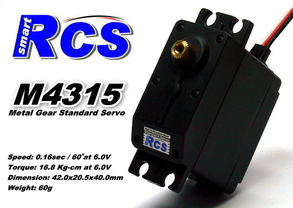 RCS Model M4315 RC Metal Gear High Torque R/C Hobby Standard Servo SS820