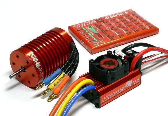 LEOPARD SKYRC 3300KV 12T Brushless Motor & 60A ESC Speed Controller Combo ME716