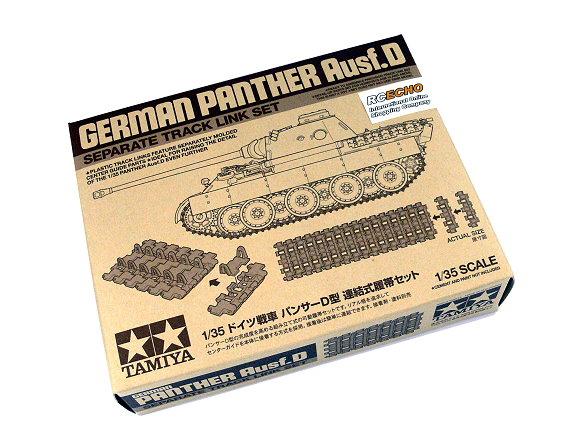 Tamiya Military Model 1/35 German Panther Ausf.D Separate Track Link Set 12665