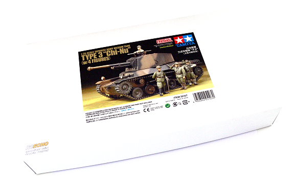 Tamiya Military Model 1/35 Japanese Army Medium Tank TYPE 3 Chi-Nu Hobby 25107