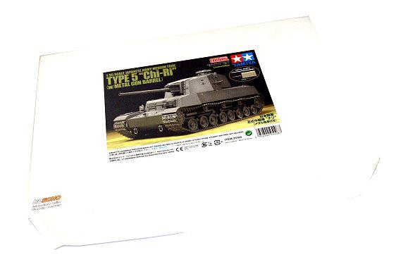 Tamiya Military Model 1/35 Japanese Army Medium Tank TYPE 5 Chi-Ri Hobby 25108