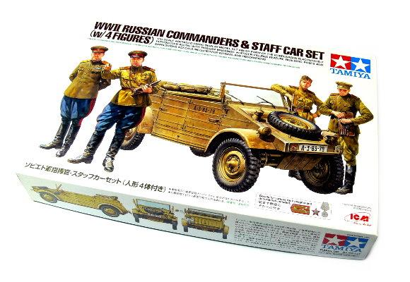 Tamiya Military Model 1/35 WWII Russian Commanders & Staff Car Set Hobby 25153