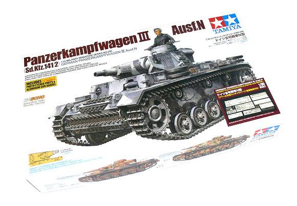 Tamiya Military Model 1/35 Panzerkampfwagen III Ausf.N Sd.Kfz.141/2 Hobby 25159