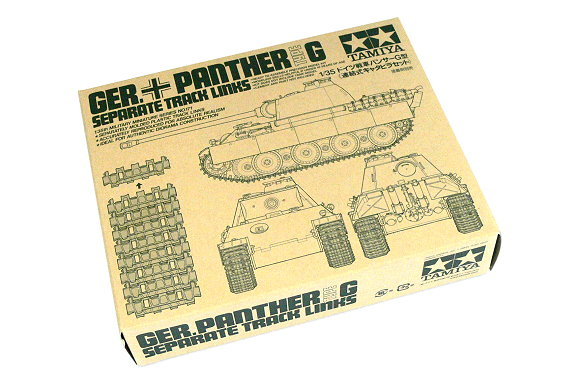 Tamiya Military Model 1/35 Ger Panther Type G Separate Track Link Hobby 35171
