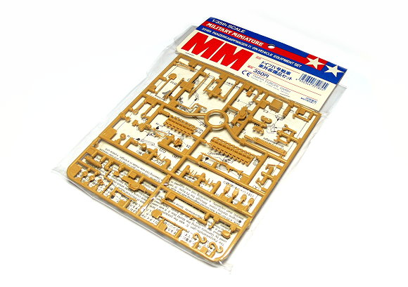 Tamiya Military Model 1/35 Panzerkampfwagen IV On-Vehicle Equipment Set 35185