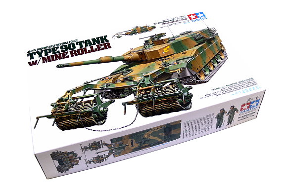 Tamiya Military Model 1/35 JAP Ground Self Defense 90 Tank w/Mine Roller 35236