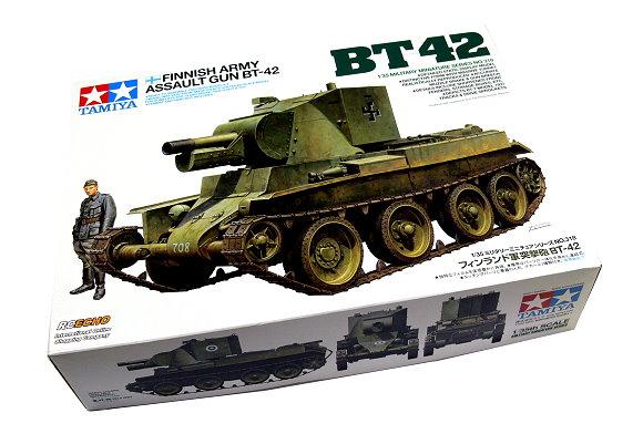 Tamiya Military Model 1/35 Finnish Army Assault Gun BT-42 Scale Hobby 35318