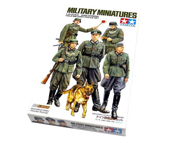 Tamiya Military Model 1/35 WWII German Field Military Police Set Hobby 35320