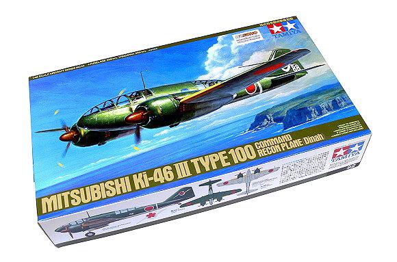 Tamiya Aircraft Model 1/48 Airplane MITSUBISI Ki-46 III Type 100 Hobby 61092