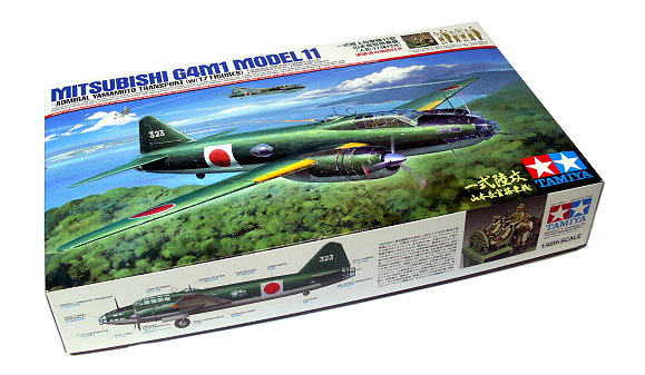 Tamiya Aircraft Model 1/48 MITSUBISHI G4M1 MODEL 11 Yamamoto w/ 17 Figures 61110