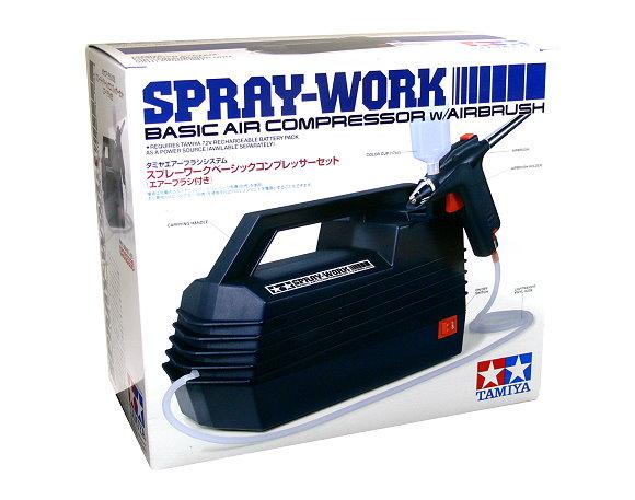 Tamiya Model Craft Tools Spray-Work Basic Air Compressor with Airbrush 74520