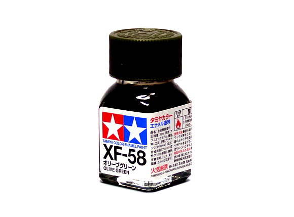 Tamiya Model Color Enamel Paint XF-58 Olive Green Net 10ml 80358