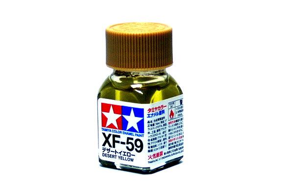 Tamiya Model Color Enamel Paint XF-59 Desert Yellow Net 10ml 80359