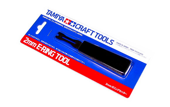 Tamiya Model Craft Tools 2mm E-Ring Tool 74032