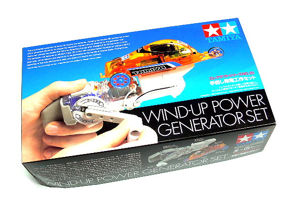 Tamiya Dynamic Model Educational Wind-up Power Generator Set 75025