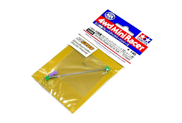 Tamiya Mini 4WD Model Racing 1.4mm Hollow Propeller Shaft (Super 1) 15205 AA078