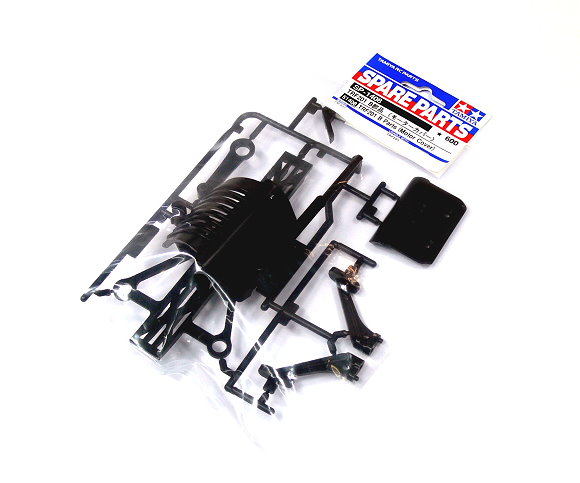 Tamiya Model Craft Tools TRF201 B Parts (Motor Cover) 51408