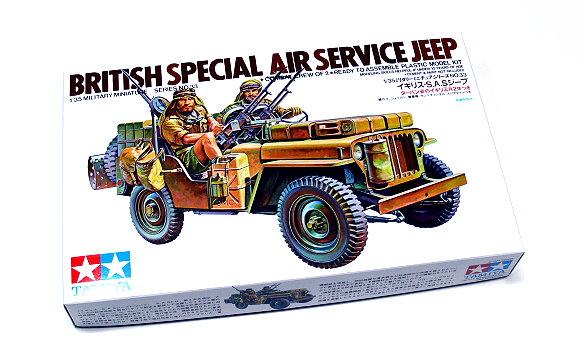 Tamiya Military Model 1/35 British SAS Jeep Scale Hobby 35033