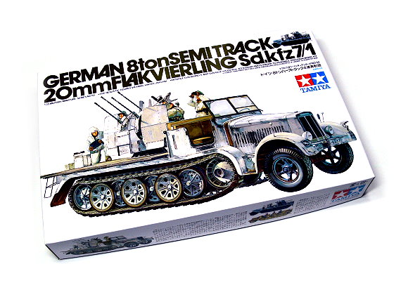Tamiya Military Model 1/35 German 8T Semi Track Sdkf Scale Hobby 35050