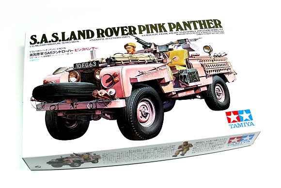 Tamiya Military Model 1/35 SAS LAND ROVER Pink Panther Scale Hobby 35076