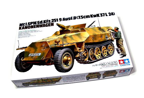Tamiya Military Model 1/35 German Sd.kfz.251/9 Ausf.D Scale Hobby 35147