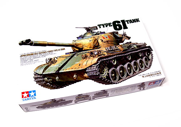 Tamiya Military Model 1/35 JGSDF Type 61 Tank Scale Hobby 35163