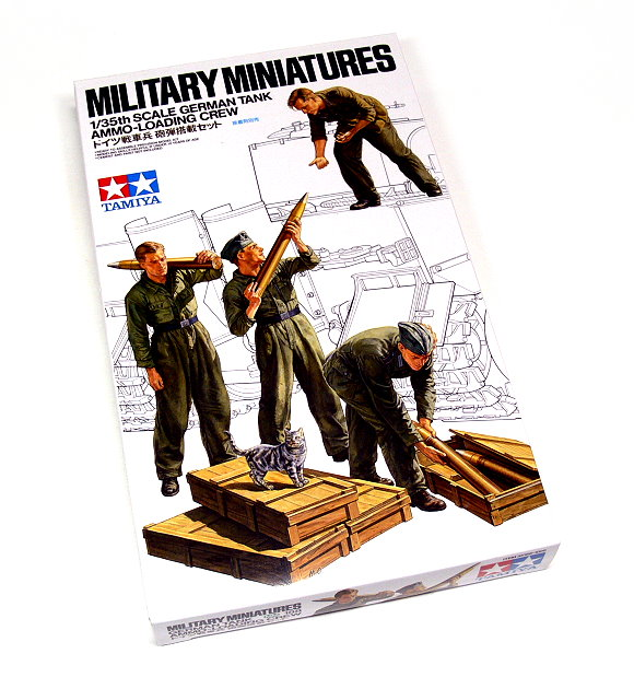 Tamiya Military Model 1/35 German AMMO-LOADING Crew Scale Hobby 35188