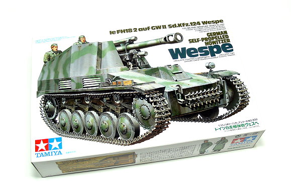 Tamiya Military Model 1/35 Wespe German Howitzer Scale Hobby 35200