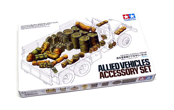 Tamiya Military Model 1/35 Allied Vehicles Accessory Scale Hobby 35229
