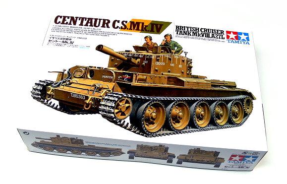 Tamiya Military Model 1/35 British CENTAUR C.S.Mk.IV Scale Hobby 35232