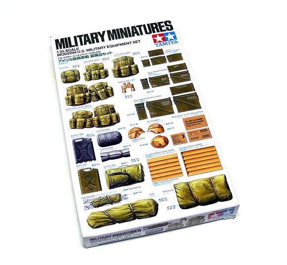 Tamiya Military Model 1/35 Modern U.S. Equipment Set Scale Hobby 35266