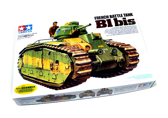 Tamiya Military Model 1/35 French Battle Tank B1 bis Scale Hobby 35282