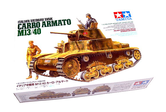 Tamiya Military Model 1/35 ITALIAN CARRO ARMATO M13/40 Scale Hobby 35296