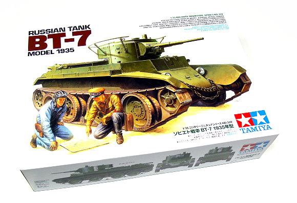 Tamiya Military Model 1/35 Russian Tank BT-7 Model 1935 Scale Hobby 35309