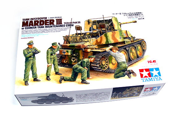 Tamiya Military Model 1/35 Tank Destroyer MARDER & Crew Scale Hobby 89751