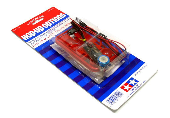 Tamiya RC Model Brake Light Set (7.2V, 4pcs) 53114