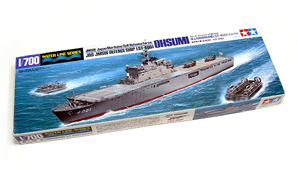 Tamiya Military Model 1/700 War Ship JMSDF JDS LST-4001 OHSUMI Scale Hobby 31003