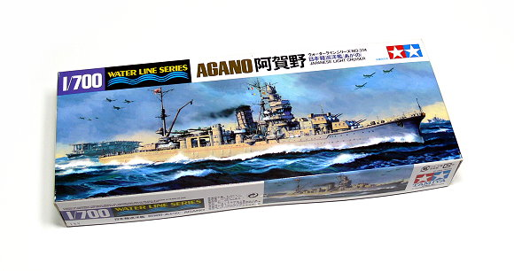 Tamiya Military Model 1/700 War Ship JAP. Light Cruiser AGANO Scale Hobby 31314