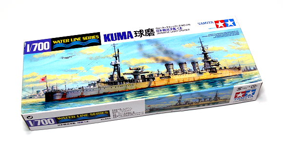 Tamiya Military Model 1/700 War Ship Japanese Light Cruiser KUMA Hobby 31316