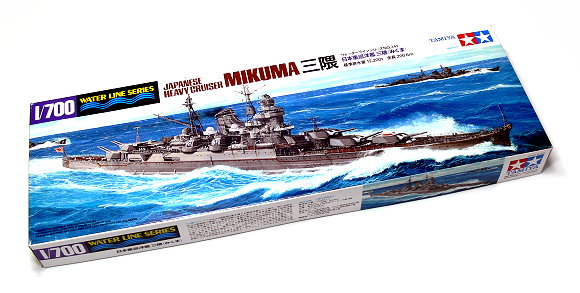 Tamiya Military Model 1/700 War Ship JAP. Heavy Cruiser MIKUMA Scale Hobby 31342