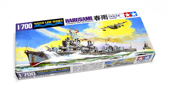 Tamiya Military Model 1/700 War Ship Japanese Destroyer HARUSAME Hobby 31403