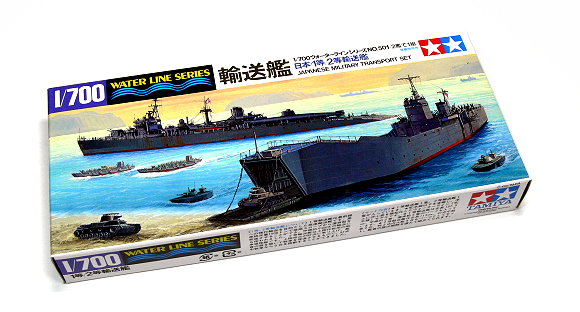 Tamiya Military Model 1/700 War Ship JAP. Military Transport Set Hobby 31501
