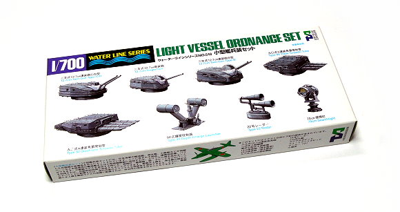 Tamiya Military Model 1/700 War Ship Light Vessel Ordnance Set Scale Hobby 31518
