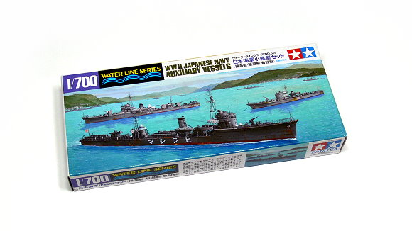 Tamiya Military Model 1/700 War Ship JAP. Navy AUXILIARY VESSELS Hobby 31519