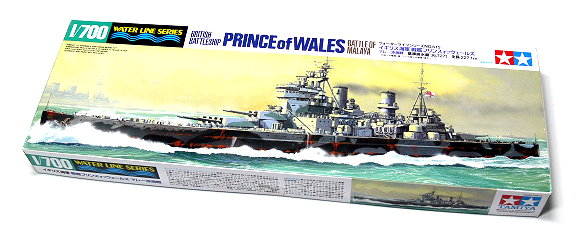 Tamiya Military Model 1/700 War Ship Battleship PRINCEofWALES Scale Hobby 31615