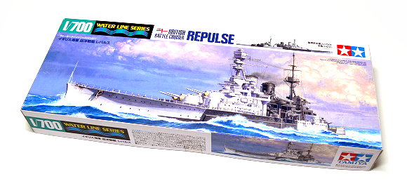 Tamiya Military Model 1/700 War Ship British Cruiser REPULSE Scale Hobby 31617