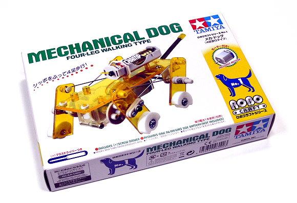 Tamiya ROBO Model Craft Mechanical Dog Robot Hobby 71101